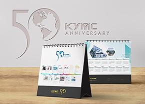 坤裕機械商標日曆-台中LOGO設計公司推薦