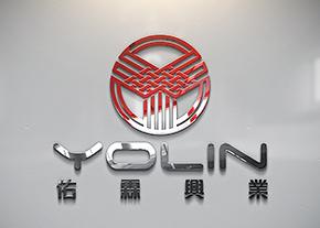 佑霖興業-Logo設計推薦