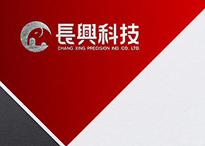 長興科技Logo設計-台中Logo設計公司推薦