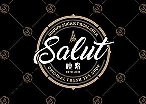 曉路。SALUT, Logo設計-台中Logo設計公司推薦
