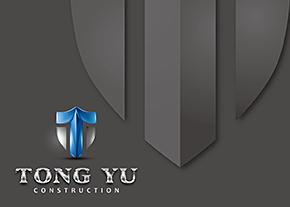 東禹營造Logo設計-台中Logo設計公司推薦
