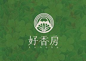 好香房Logo設計-台中LOGO設計公司推薦
