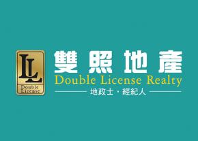 雙照地產-Logo設計推薦