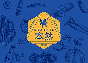 本然寵物鮮食Logo設計-台中Logo設計推薦