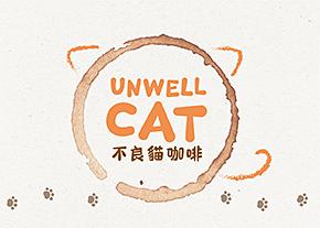 不良貓咖啡Logo設計-台中Logo設計推薦
