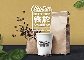 終於咖啡品牌形象規劃-黑浪設計