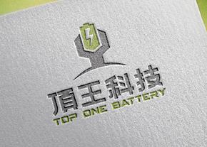 頂王。能源科技品牌形象設計-Logo設計推薦