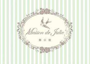 麗公館 法式料理-台中Logo設計公司推薦