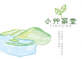 茶包Logo設計-台中Logo設計推薦