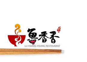 魯香香 餐飲事業品牌