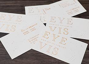 EyeVis燙金頂級名片-台中名片設計推薦