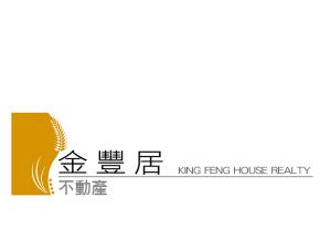 金豐居 東台灣不動產-Logo設計推薦