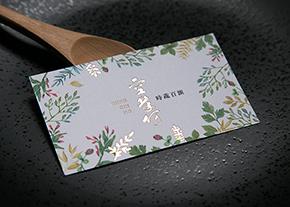 燙金頂級名片-台中名片設計推薦