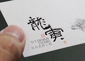 打凸頂級名片-台中名片設計推薦