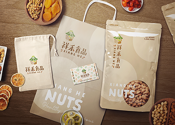 祥禾食品設計-台中Logo設計公司推薦