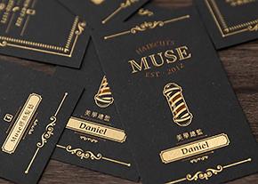 Muse名片設計-台中名片設計推薦