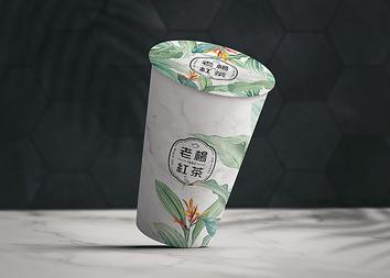 老楊紅茶-台中logo設計公司