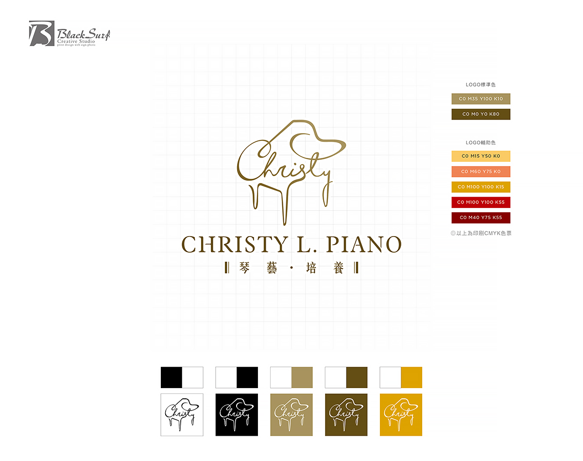 Christyl.piano-台中logo設計公司